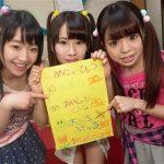 『姫川ゆうな 矢澤美々 長澤ルナ』これはヤバいお店!ロリな少女達が在籍している風俗で4Pお医者さんプレイ♡JSみたいな合うロリのロリマンコにお注射♡