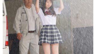 ガチの制服ストーカー魔は豪雨を狙ってじっとり●す 夢乃あいか